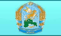О работе департамента государственных доходов по Северо-Казахстанской области в режиме чрезвычайного положения